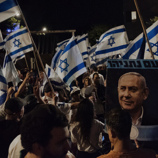 Israelis Wonder When or Whether Netanyahu Will Exit Official Residence