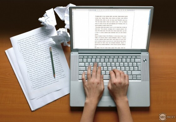 SHORT ESSAY, HOW TO PROCEED: THE STRUCTURE Identify the purpose of your short essay and analyze the documents.