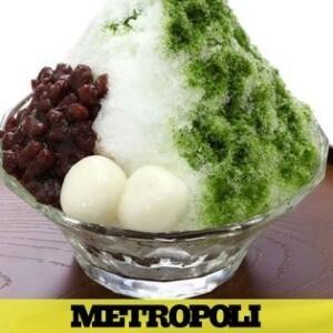 Del kakigori al taiyaki, los helados japoneses que nos vuelven locos