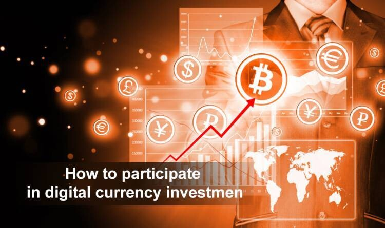 http://www.tradebook.world/post/how-to-participate-in-digital-currency-investment