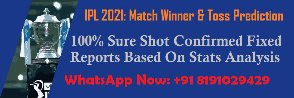 Where To Get 100% Cricket Toss Prediction. Best Toss Reports.