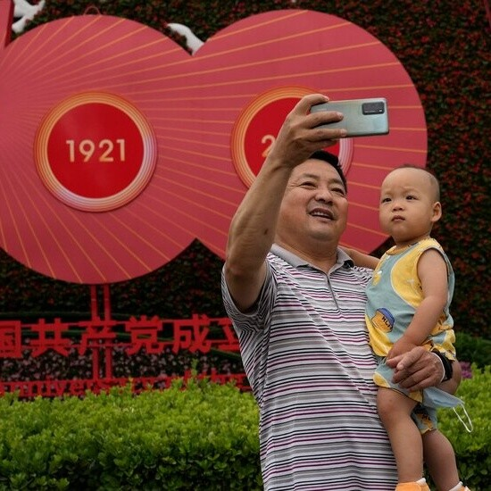 Live Updates: China's Communist Party Turns 100 With Pomp And Stagecraft
